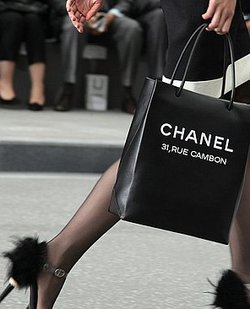 Chanel Chain-Link Black Bag