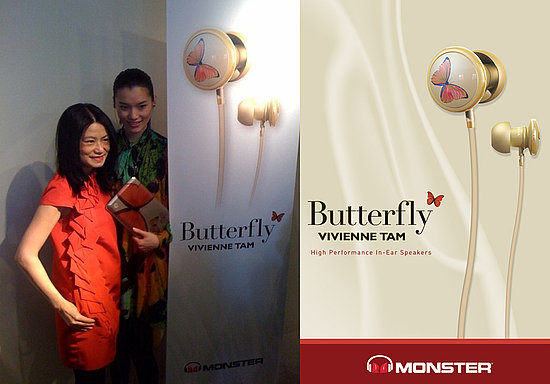 Vivienne Tam For Monster