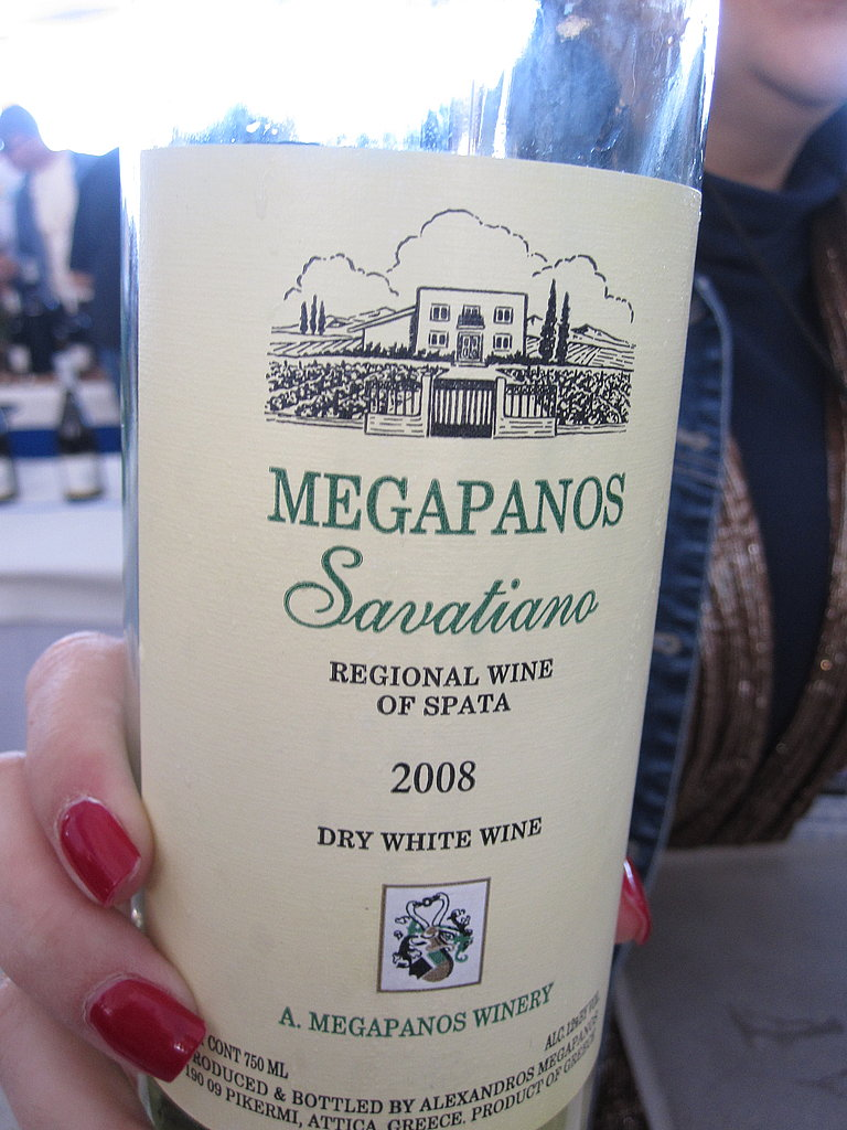 Megapanos Savatiano