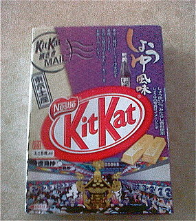 Soy Sauce Kit Kats Number One Seller in Japan
