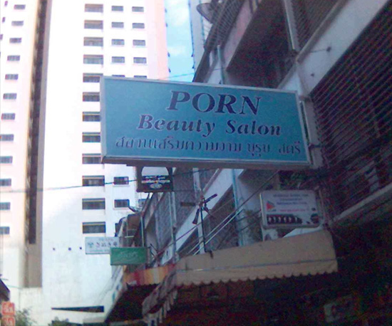 Porn Beauty Salon