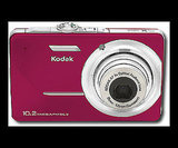 Kodak EasyShare Digital Camera ($80)