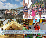 Fantasy Summer Camps For Kids