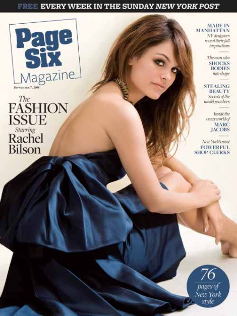 September 2008: Page Six Magazine