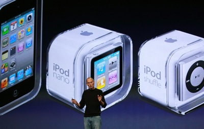 Apple iPod Announcements and News 2010-09-02 10:45:30