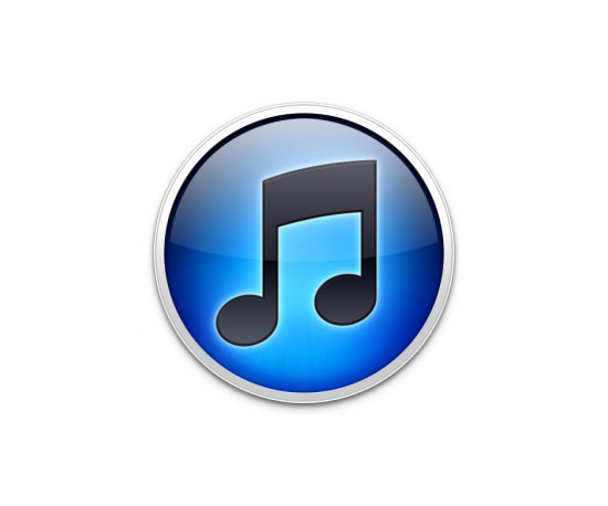 Apple Music Subscription Rumors