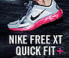 Win a Pair of Nike Free Shoes and Get Fit From the Ground Up!