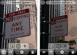 Word Lens For iPhone