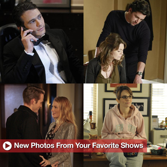 Pictures From Gossip Girl, 30 Rock, and James Franco on General Hospital
