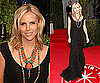 Tory Burch Vanity Fair Oscars Party 2011