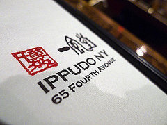 Ippudo Will Open New Ramen Location in Midtown West