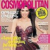 Cosmo Magazine Launching in Middle East