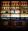 Esquire&#039;s 2011 Best Bars List