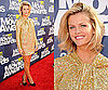Brooklyn Decker at 2011 MTV Movie Awards