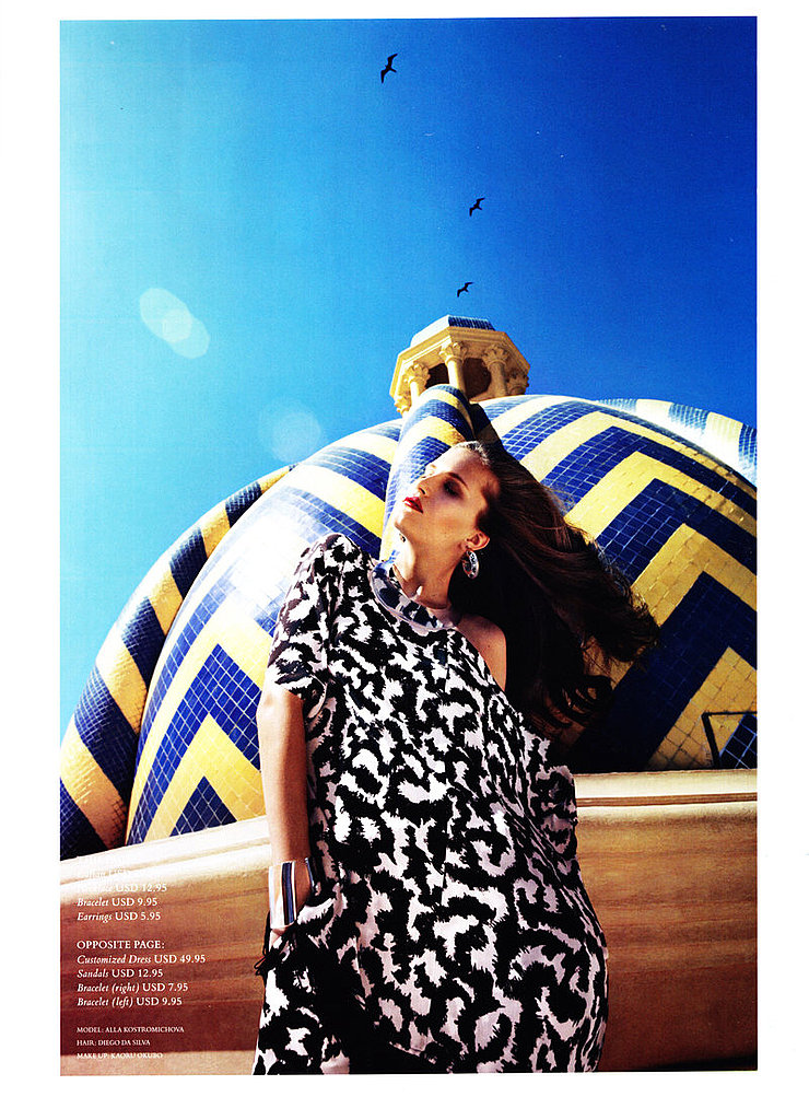 H&M Magazine's Summer Editorial Forecasts Color and Lots of Sun
