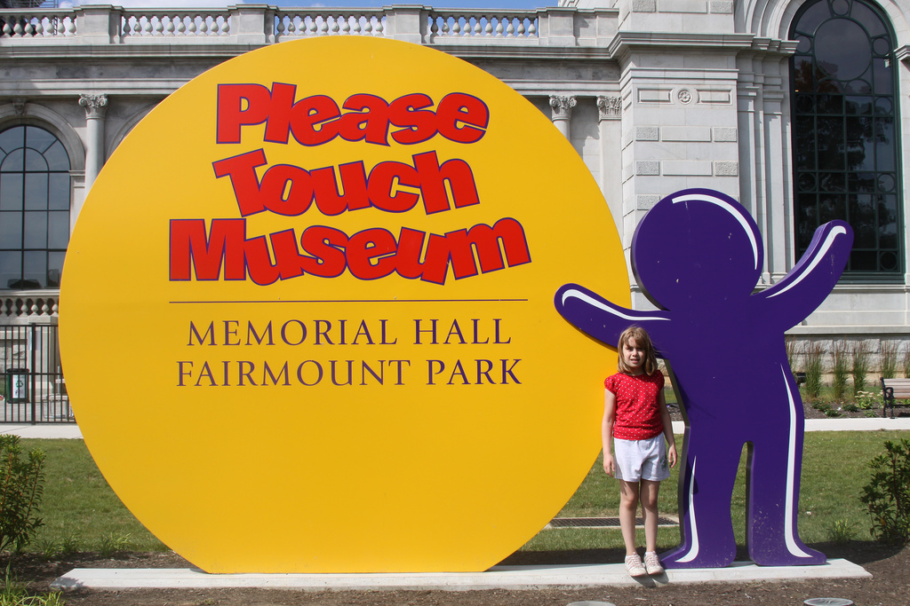 Please Touch Museum: Philadelphia