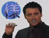 2003: Joey Tribbiani