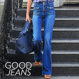 20 Denim Icons that Never Fail to Inspire
