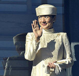 Her Imperial Highness Crown Princess Masako