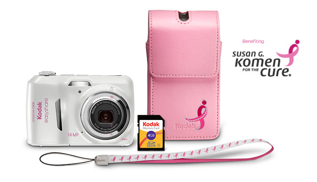 Kodak Easyshare Camera Bundle ($100)