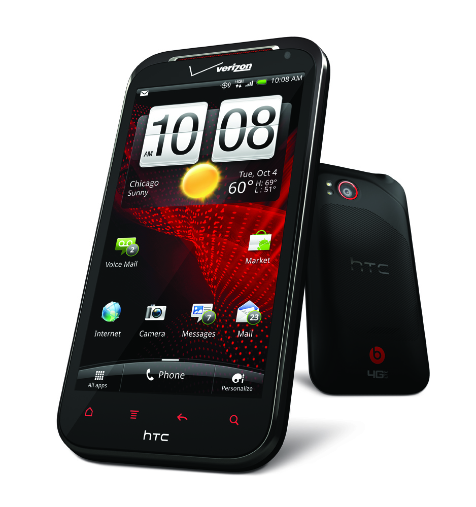 HTC Announces the Rezound, the Beats Audio Smartphone