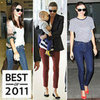 Miranda Kerr Best Airport Style 2011
