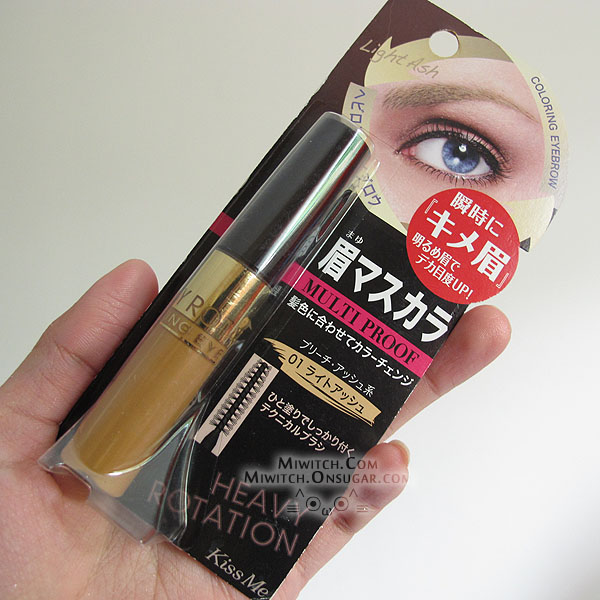 Review Swatches Kissme Isehan Heavy Rotation Coloring Eyebrow