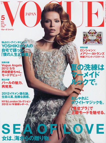 Natasha Poly Has Red Hair in Vogue Japan
