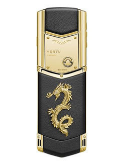 Vertu Year of the Dragon phone ($20,000)