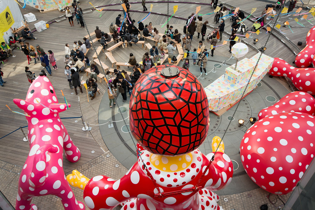 The Work of Yayoi Kusama