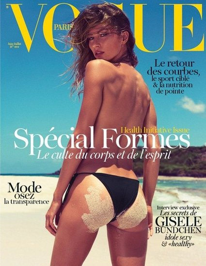 Gisele Bündchen bared her backside on the cover of Vogue Paris's June/July 2012 issue.