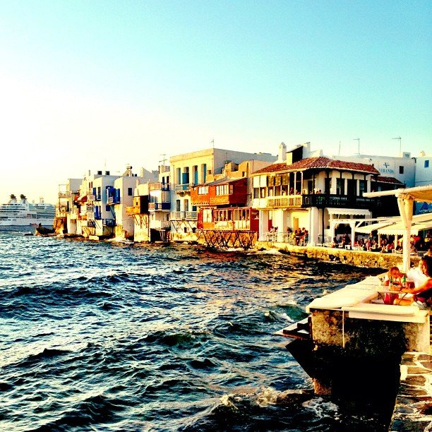 Bar Refaeli showed off the Mykonos sunset.  Source: Instagram User barrefaeli