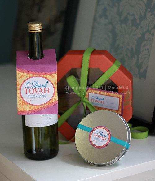 L'Shanah Tovah Gift Tags