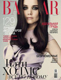 Katie Holmes graces the cover of Harper's Bazaar Russia.