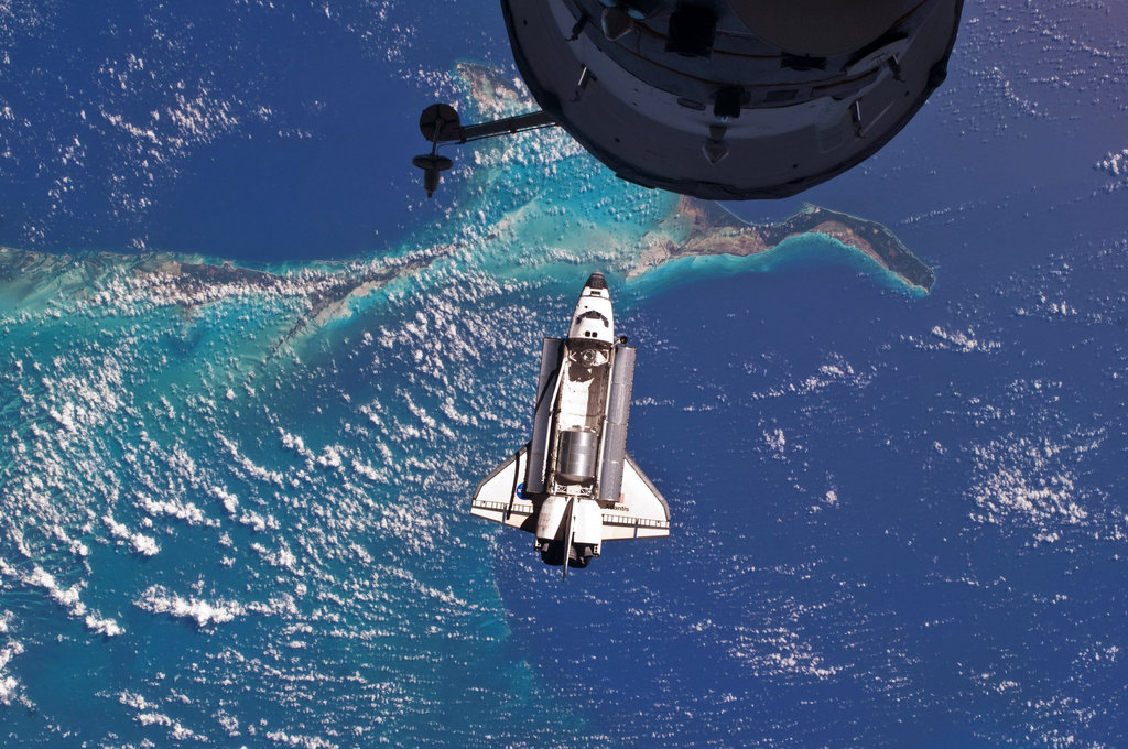 NASA's Final Space Shuttle Flight