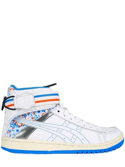 If you plan on working on your hoop game, then sport these Asics Procourt Ankle Height Sneakers ($144, originally $207) for an ultracool old-school touch.