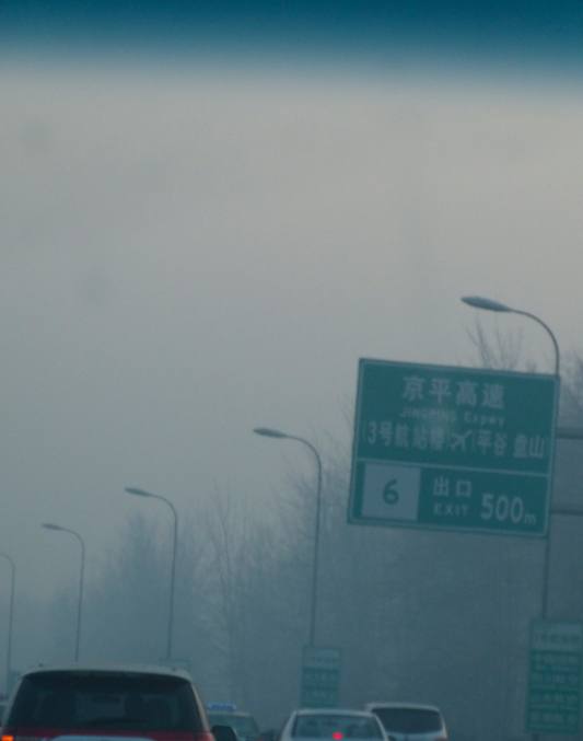 Beijing pollution day - 1h from 99 to 168 