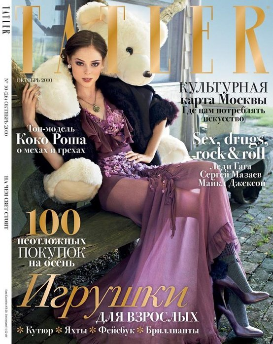Tatler Russia October 2010