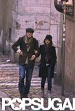 Ashton Kutcher and Mila Kunis roamed the streets of Rome early in the morning in November 2012.