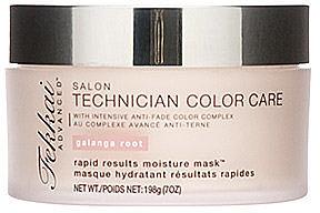 Advanced Salon Technician Color Care Rapid Results Moisture Mask