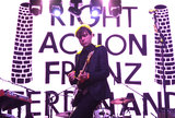 Alex Kapranos of Franz Ferdinand had a fun, lively backdrop on day two of the festival.