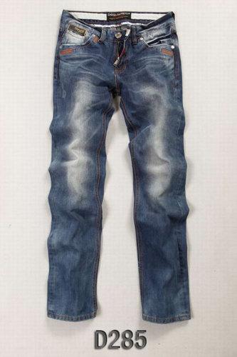 Jeans Dsquared M0003
