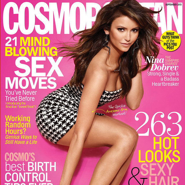 Nina Dobrev in Cosmopolitan September 2013 Issue