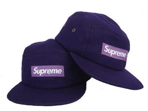 Get The Insiders Info On Supreme Before You Are Too Late