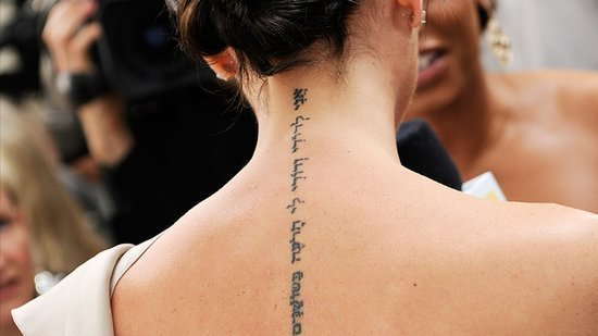 Who Dat Tat — Can You Guess This Celebrity Ink?
