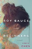 Soy Sauce For Beginners