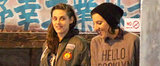 Kristen Stewart Swaps Sweatshirts With a Friend