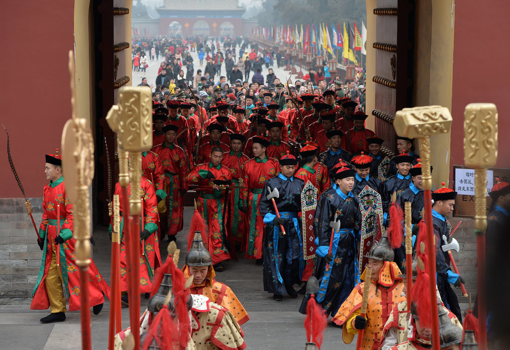 A Chinese New Year parade took place in Beijing.