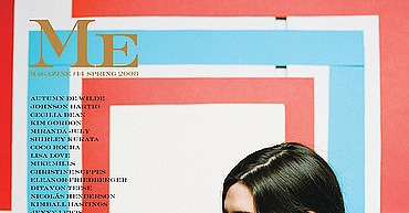2008: cover of ME magazine