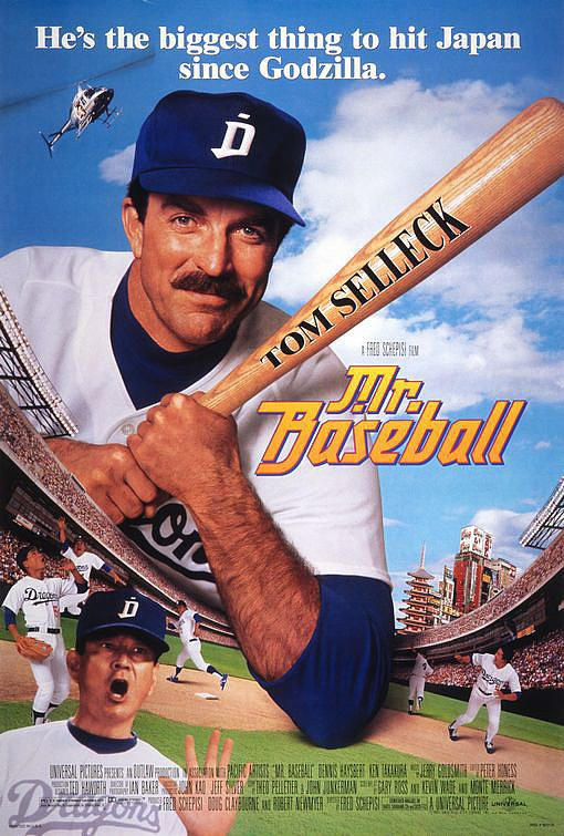 Also in 1992, Mr. Baseball.